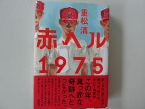 1cimg1940