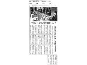 Newsp2_s